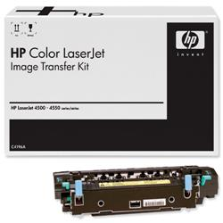 Hewlett Packard HP Q7504A Image Transfer Kit for Color LaserJet 4700/4730MFP Ref Q7504A