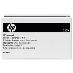 Hewlett Packard HP Color LaserJet CE506A 220V Fuser Kit for LaserJet CP3520/CM3530 MFP Ref CE506A