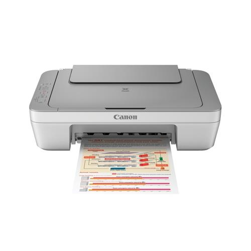 NEW Extended range of Canon printers from just £36.69 ex VAT