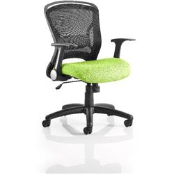 Zeus Task Operator Chair Swizzle Colour Seat Fabric With Arms Ref KCUP0706