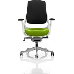 Zure Executive Chair Swizzle Colour Seat With Arms Ref KCUP0698