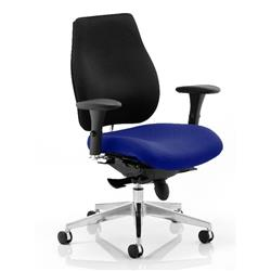 Chiro Plus Posture Chair Serene Colour Seat With Arms Ref KCUP0155