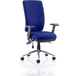 Chiro Task Operator Chair High Back Serene Colour With Arms Ref KCUP0099