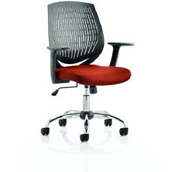 Dura Black Task Operator Chair Back Pimento Colour Seat With Arms Ref KCUP0204