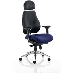 Chiro Plus Posture Chair Ultimate With Headrest Serene Colour Seat With Arms Ref KCUP0163