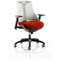 Flex Task Operator Chair Black Frame White Back Pimento Colour Seat With Arms Ref KCUP0764