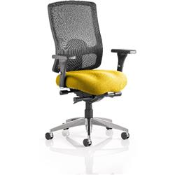 Regent Task Operator Chair Sunset Colour Seat With Arms Ref KCUP0501