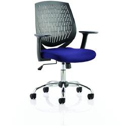 Dura Black Task Operator Chair Back Serene Colour Seat With Arms Ref KCUP0203