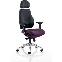 Chiro Plus Posture Chair Ultimate With Headrest Purple Colour Seat With Arms Ref KCUP0168