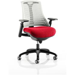 Flex Task Operator Chair Black Frame White Back Cherry Colour Seat With Arms Ref KCUP0761