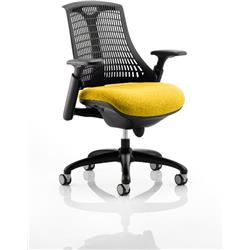 Flex Task Operator Chair Black Frame Black Back Sunset Colour Seat With Arms Ref KCUP0285