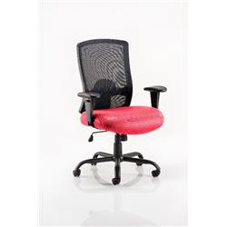Portland HD Task Operator Chair Cherry Colour Seat With Arms Ref KCUP0457