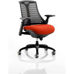 Flex Task Operator Chair Black Frame Black Back Pimento Colour Seat With Arms Ref KCUP0284