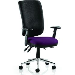 Chiro Task Operator Chair High Back Purple Colour Seat With Arms Ref KCUP0112
