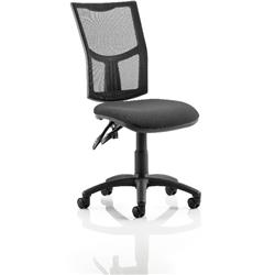 Eclipse II Task Operator Chair With Black Mesh Back Black Fabric Seat Without Arms Ref KC0167