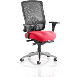 Regent Task Operator Chair Cherry Colour Seat With Arms Ref KCUP0497