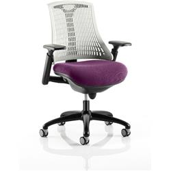 Flex Task Operator Chair Black Frame White Back Purple Colour Seat With Arms Ref KCUP0289