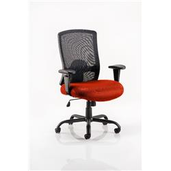 Portland HD Task Operator Chair Pimento Colour Seat With Arms Ref KCUP0460