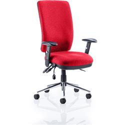 Chiro Task Operator Chair High Back Cherry Colour With Arms Ref KCUP0097