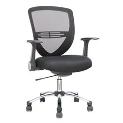Iris Task Operator Chair Black Fabric With Arms Ref EX000135