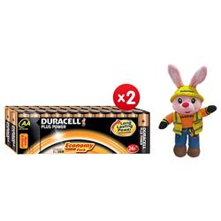 Duracell Plus AA 1.5V Alkaline Battery Ref 75021474 - Pack 24 - x2 & FREE Duracell Builder Bunny Toy