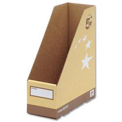 5 Star Elite Magazine File Quick-assembly Recycled A4 Plus Sand [Pack 10]