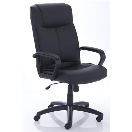 Executive Leather Chair for just £51.99 ex VAT
