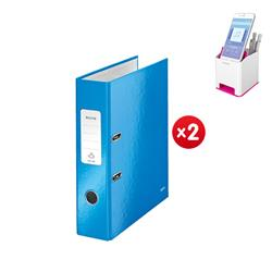 Leitz WOW Lever Arch File 80mm Spine for 600 Sheets A4 Blue Ref 10050036 - Pack10 - x2 & FREE Pen Pot Offer
