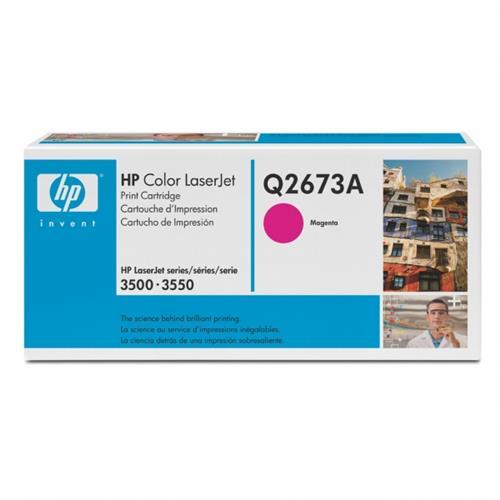 Foto HP Q2673A Toner Originale magenta Laser