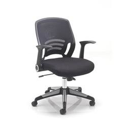 Carbon Mesh Chair - Black Ref CH1730