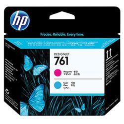 HP 761 Design Jet Print Head Magenta/Cyan Ref CH646A