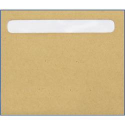 Pegasus Compatible Wage Envelopes W128xH110mm Ref PS45 [Box 1000]