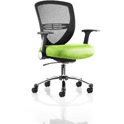 Iris Task Operator Chair Swizzle Colour Seat With Arms Ref KCUP0298