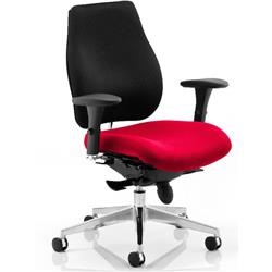 Chiro Plus Posture Chair Cherry Colour Seat With Arms Ref KCUP0153
