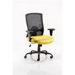 Portland HD Task Operator Chair Sunset Colour Seat With Arms Ref KCUP0461