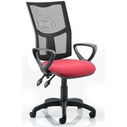 Eclipse II Task Operator Chair With Black Mesh Back Wine Fabric Seat With Loop Arms Ref KC0177