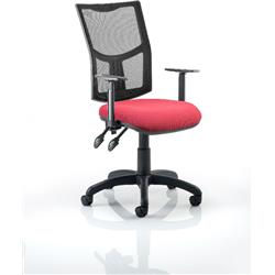 Eclipse II Task Operator Chair With Black Mesh Back Wine Fabric Seat With Height Adjustable Arms Ref KC0173