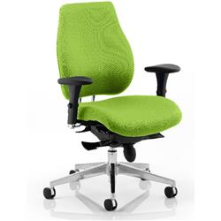 Chiro Plus Posture Chair Swizzle Colour With Arms Ref KCUP0146
