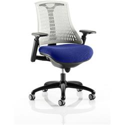 Flex Task Operator Chair Black Frame White Back Serene Colour Seat With Arms Ref KCUP0763