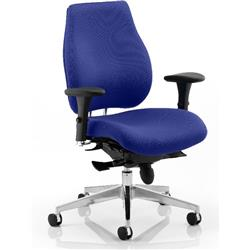 Chiro Plus Posture Chair Serene Colour With Arms Ref KCUP0147