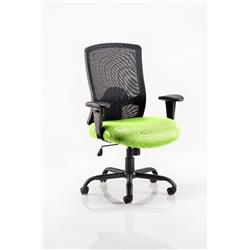Portland HD Task Operator Chair Swizzle Colour Seat With Arms Ref KCUP0458
