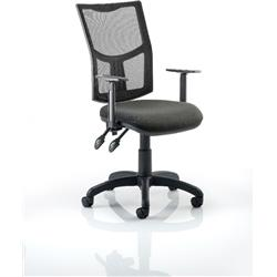 Eclipse II Task Operator Chair With Black Mesh Back Black Fabric Seat With Height Adjustable Arms Ref KC0171