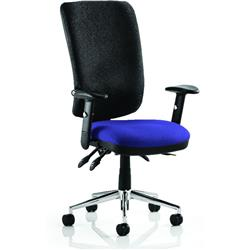 Chiro Task Operator Chair High Back Serene Colour Seat With Arms Ref KCUP0107