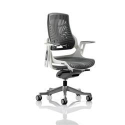 Zure Executive Chair Elastomer Gel Grey With Arms Ref EX000112