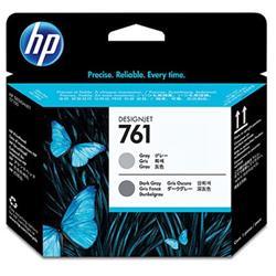 HP 761 Grey and Dark Grey Printhead for DesignJet T7100 Series Printers
