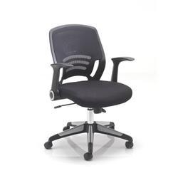 Carbon Mesh Chair - Black Ref CH1730