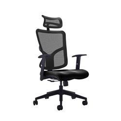 Kempes Mesh Chair  - Black Ref CH0780
