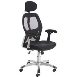 Sanderson Lite Black Executive Chair With Arms Ref EX000176